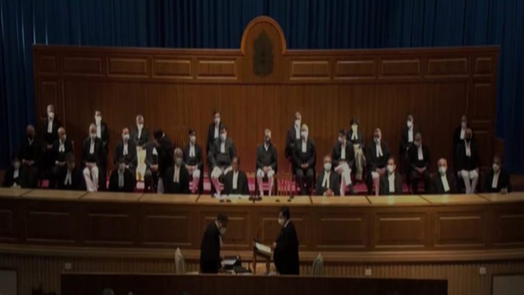 oath ceremony of 9 judges