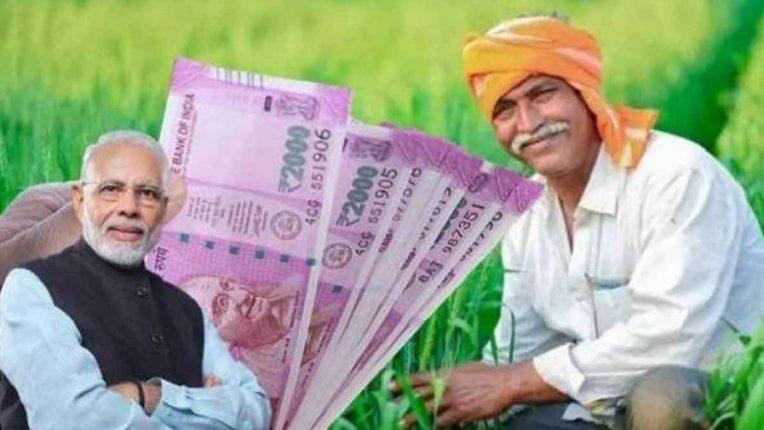 शेतकऱ्यांच्या खात्यात आता 6000 ऐवजी 12000 येणार, कसं? : जाणून घ्या एका क्लिकवर