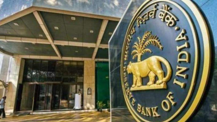 आधीच बँकांचा जाच आणि आता RBI ही मांडणार नवा खेळ; जाणून घ्या सविस्तर