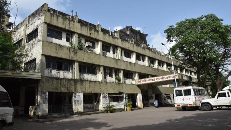 rukminibai hospital