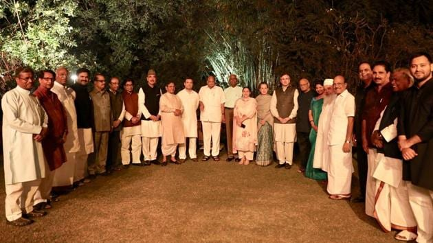 2024 Target, Opponent Efficient! 19 parties' strong plan against BJP; Chief Minister Uddhav Thackeray also participated
