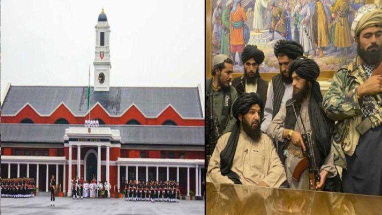 देहरादून येथील इंडियन मिलिट्री अकॅडमीमध्ये होता तालिबानचा 'हा' टॉप कमांडर