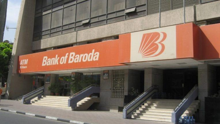 बँक ऑफ बडोदा BOB तर्फे सणासुदीच्या मोसमात होम लोन आणि कार लोनची ऑफर