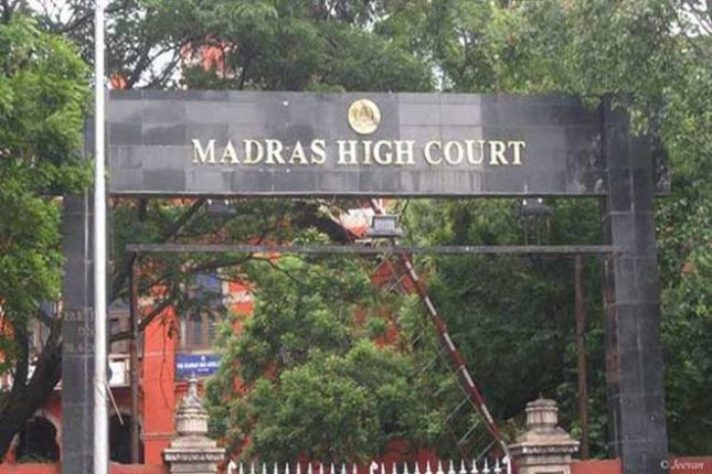 Rakana should also have mother's name on the documents; Madras High Court asks government