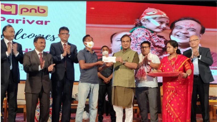 पीएनबीने ईशान्य भारतात आयोजित Mega Credit Camp मध्ये १७९१ कोटी रुपयांच्या कर्जाला दिली मंजुरी