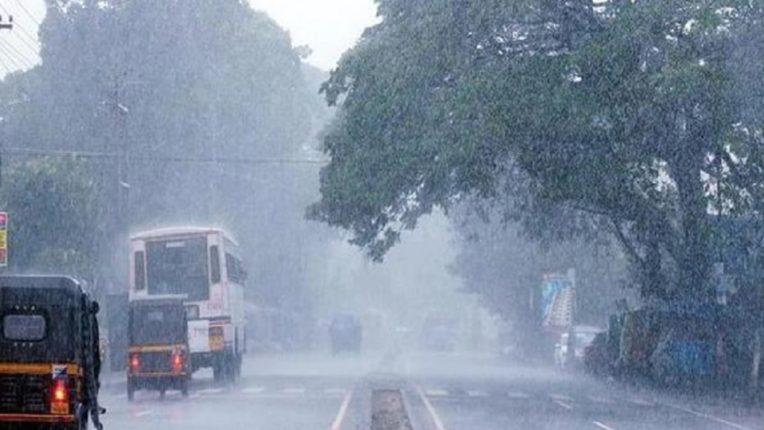 राज्यात आज कुठे कुठे पाऊस होणार?, हवामान खात्याचा अंदाज काय आहे? : जाणून घ्या एका क्लिकवर