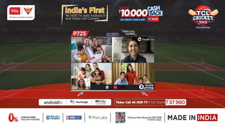 टीसीएलची Smart TV श्रेणीवर कोटक कॅशबॅक ऑफर