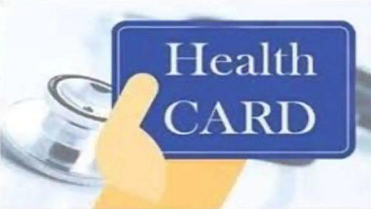 आधार कार्डाच्या धर्तीवर नागरिकांना मिळणार युनिक हेल्थ कार्ड, वाचा सविस्तर मोदी सरकारचा नवा प्लॅन