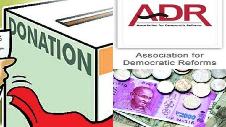 भाजपाला अज्ञात स्रोतांकडून २६४२ कोटींची आर्थिक मदत; 'असोसिएशन फॉर डेमोक्रेटिक रिफॉर्मस'च्या (एडीआर) अहवालातून खुलासा