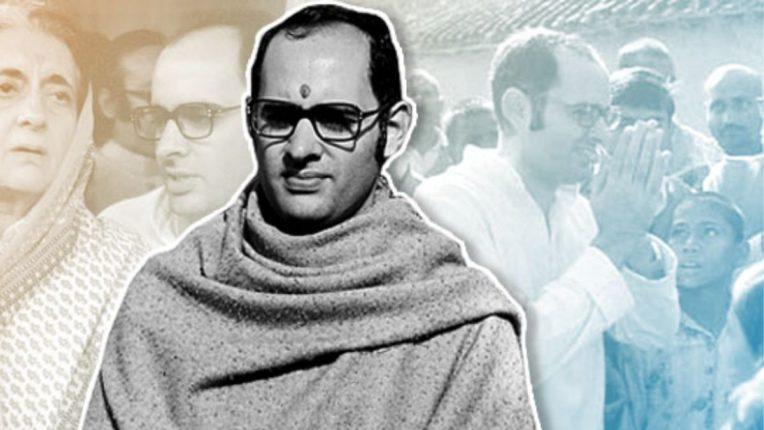 राजीव गांधींचे ऐकले असते तर संजय गांधी जिवंत असते; राहुल गांधींचे वक्तव्य