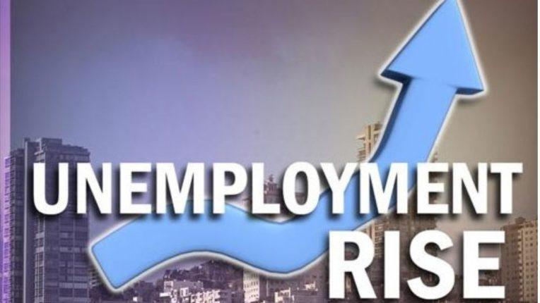 भारतात ०४ हजार कंपन्यांनाही लागणार टाळे! हजारो नोकऱ्या संकटात