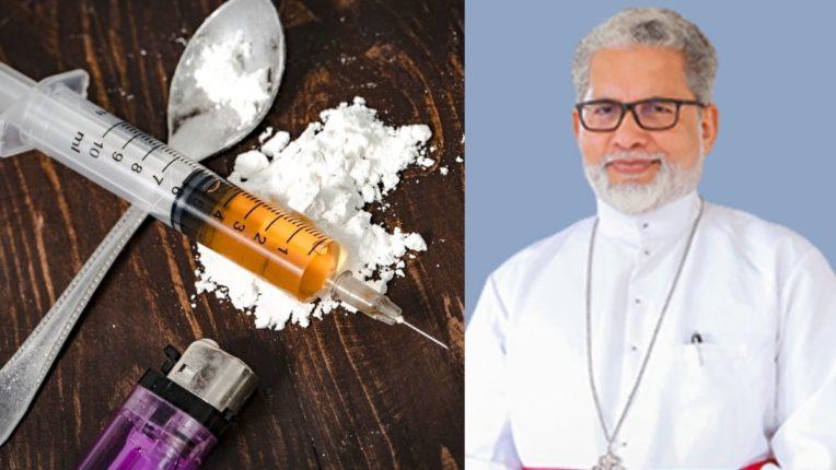 गैर-मुस्लिमांविरोधात 'नार्कोटिक जिहाद' ; केरळ कॅथलिक बिशपचा अजब दावा