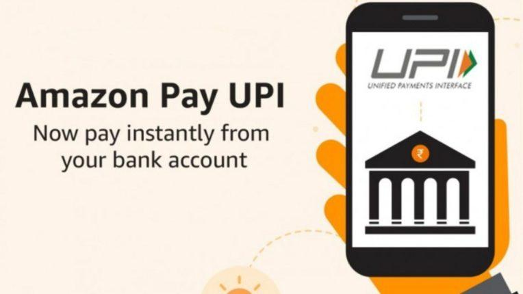 ॲमेझॉन पे UPI ग्राहकांची संख्या झाली 5 Crore ;  हा आनंद साजरा करण्यासाठी सप्टेंबर मध्ये दररोज मिळणार रिवार्ड