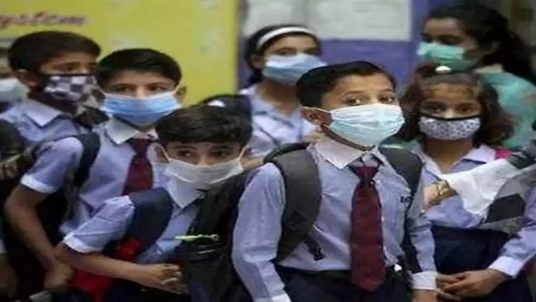 PHOTO : १२ ते १८ वयोगटातील Children पुढील महिन्यापासून मिळणार Coronavirus Vaccine, कॅडिलाची झीकोव्ह-डी होणार लाँच
