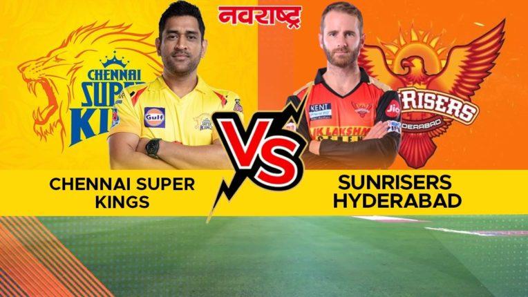 IPL 2021 मध्ये आज दोन कॅप्टनकूलची लढाई, चेन्नईचा हैदराबादला टक्कर देण्याचा प्रयत्न