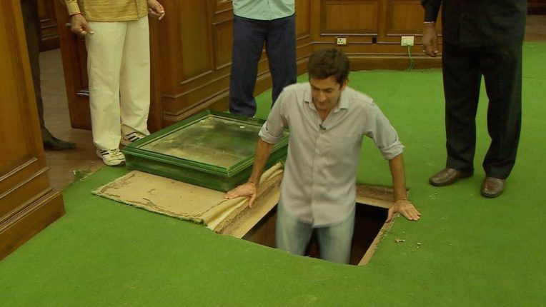 Secret Tunnel in Delhi Legislative Assembly