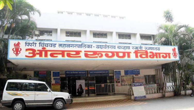 महापालिका रुग्णालयांतील वैद्यकीय सेवांच खासगीकरण; खासगी संस्थांना थेट काम देण्याचा भाजपचा निर्णय