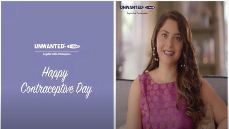 VIDEO : जागतिक गर्भनिरोधक दिन : अनवॉन्टेड २१ डेजकडून 'प्रेग्नन्सी बाय चॉईस' संदेशाचा प्रसार