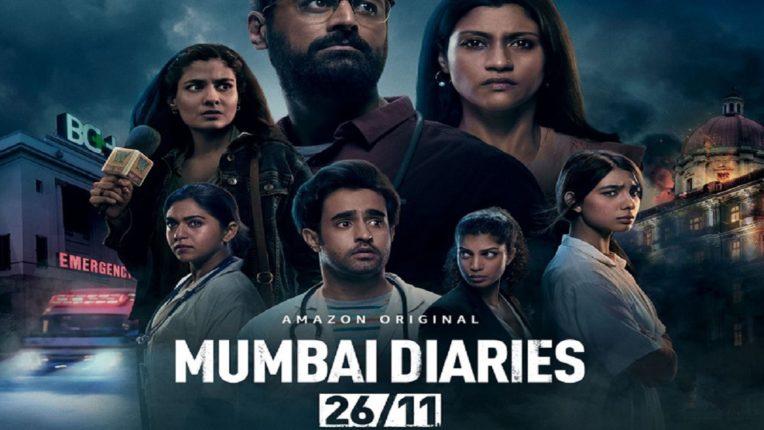 निखिल अडवाणी दिग्दर्शित 'मुंबई डायरीज 26/11' ला प्रेक्षकांचा उदंड प्रतिसाद!