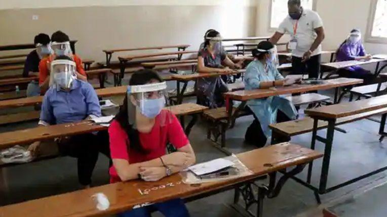 बीड जिल्ह्यातील 24 सेंटरवर नीट परीक्षेला बसलेत विद्यार्थी : जाणून घ्या