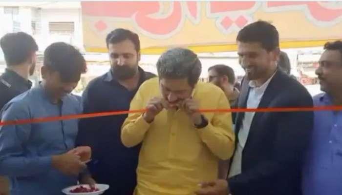 कधी सुधरणार हे पाकिस्तानी?Viral Video : पाक मंत्र्यांची अजब कृती ; दातानेच तोडली उद्घाटनाची फीत