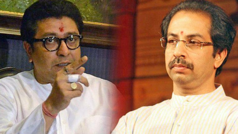 Uddhav and Raj Thackeray