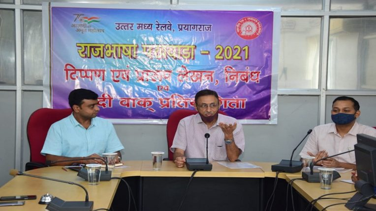 E-commerce has given impetus to the cashless facility in the country; Organizing 'National Language Competitions' at Central Railway Headquarters