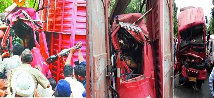 RBI cash van accident
