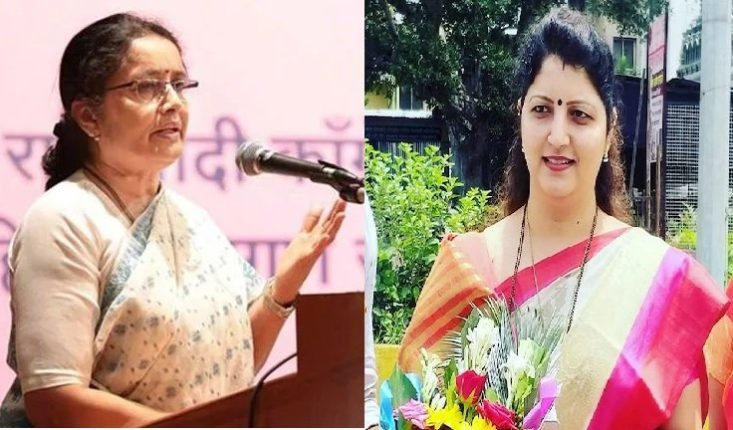 The NCP is vying for the chairmanship of the Women's Commission; Vidya Chavan's Rupali Chakankar? Decision in two days!