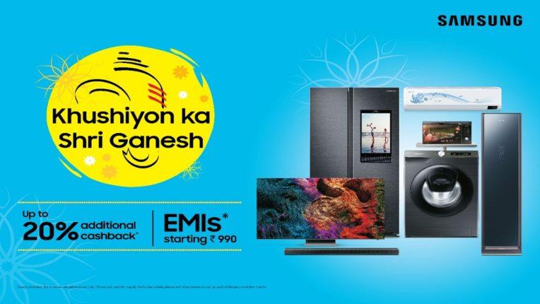 यंदा Ganesh Chaturthi ला सॅमसंग कन्झ्युमर ड्युरेबल्ससह घराला सुशोभित करा; जवळपास २० टक्क्यांपर्यंत Cashback आणि ९९० रूपये इतक्या कमी सुलभ EMI चा लाभ मिळवा