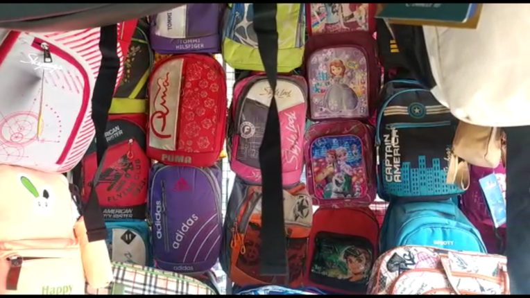 School closed due to corona; Financial crisis on school bag sellers