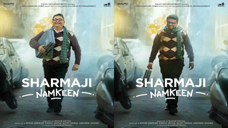sharmaji namkeen first look