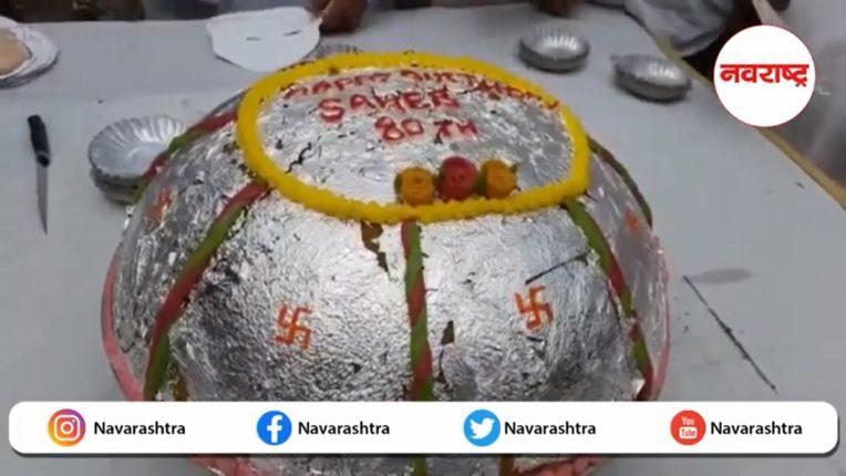 Solapur: On the occasion of Sushilkumar Shinde's birthday, I felt an 80 kg laddu