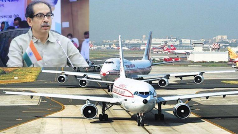 हवाई वाहतूकसेवाविस्तारासाठी नागरी हवाई वाहतूक मंत्रालयाशी अधिकसमन्वय ठेवणार:उद्धव ठाकरे, मुखमंत्री