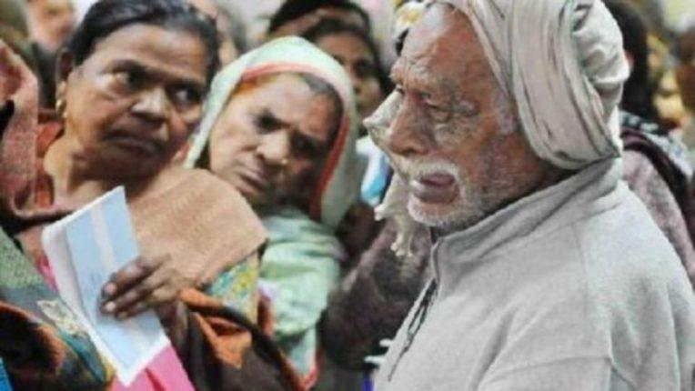 संजय गांधी निराधार योजना ठरतेय पांढरा हत्ती; ०४ महिन्यांपासून खात्यात पैशेच नाही