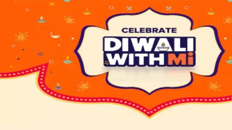 Diwali With Mi Sale सुरू, 14,999 रुपयांचा Redmi Note 10S अवघ्या 11,749 रुपयांत होईल तुमचा