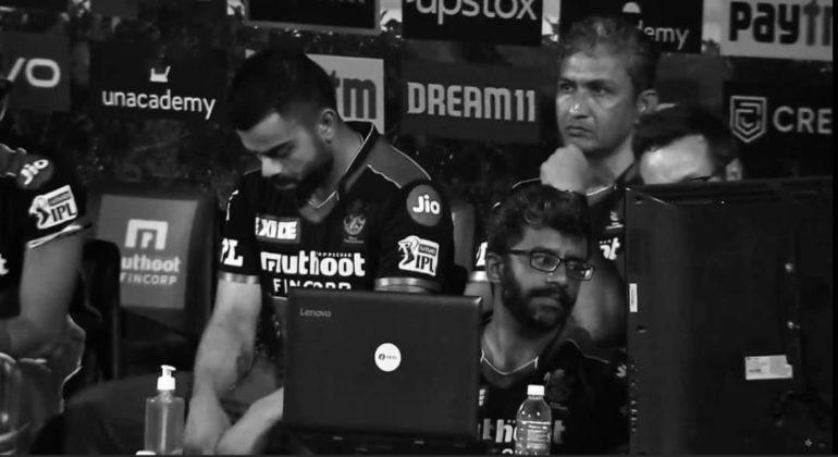 IPL 2021: पराभवानंतर विराट कोहली भावुक ,पाहा व्हिडीओ