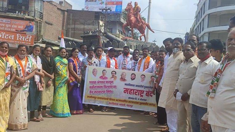 'महाराष्ट्र बंद'ला पंढरपुरातून संमिश्र प्रतिसाद