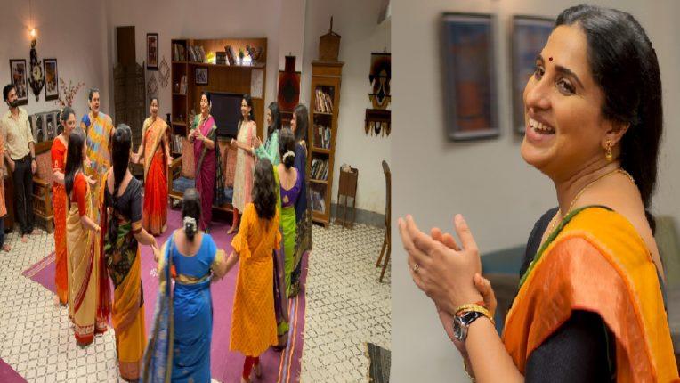 'आई कुठे काय करते': नवरात्रोत्सवाचा जल्लोष, देशमुख कुटुंबात प्रत्येक सणाला विशेष महत्त्व