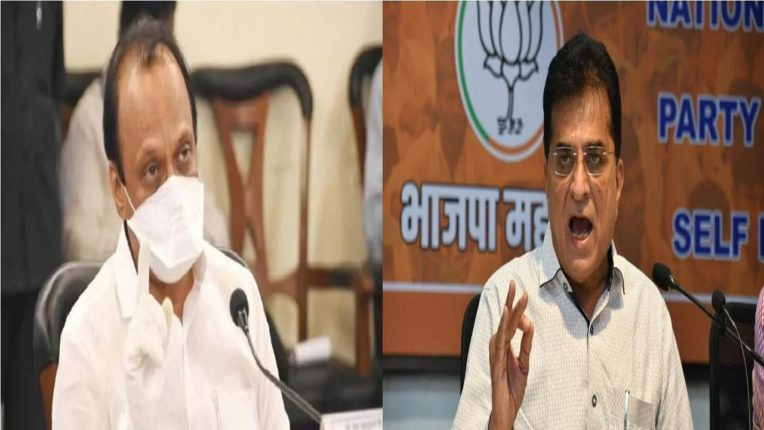 Kirit Somaiya on Baramati tour again; New allegations against Deputy Chief Minister Ajit Pawar?