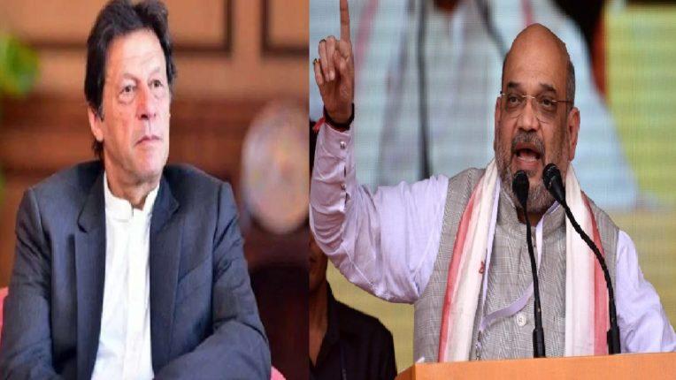 पाकिस्तानने मर्यादा ओलांडू नये, सीमापार आलात तर पुन्हा होईल सर्जिकल स्टाईक, केंद्रीय गृहमंत्री अमित शाह यांनी पाकिस्तानला बजावलं