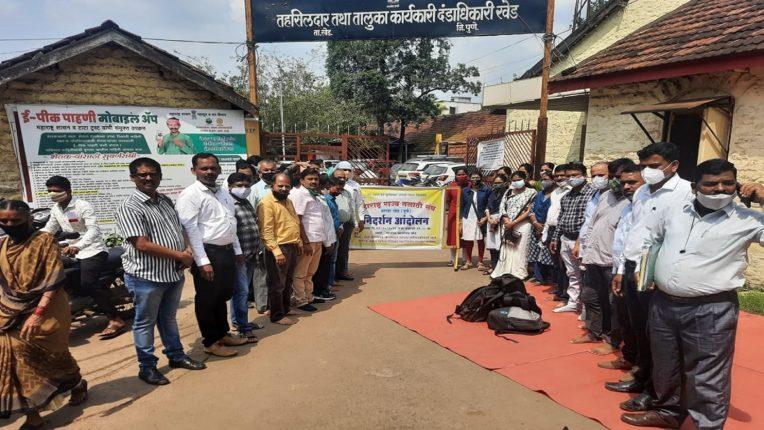 Khed: Message in vulgar language on WhatsApp group of State Talathi, Patwari, Board Officer Coordinating Federation; Demonstration movement from Talathi organization