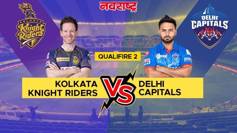 IPL 2021 Qualifier 2 : आज केकेआर विरूद्ध दिल्ली कॅपिटल्सचं महायुद्ध, विजेता संघ चेन्नईशी भिडणार