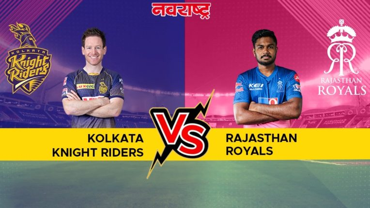 IPL 2021 चा दुसरा सामना कोलकाता आणि राजस्थानमध्ये होणार, KKRला प्ले ऑफपासून दूर ठेवण्यासाठी RRची धरपकड