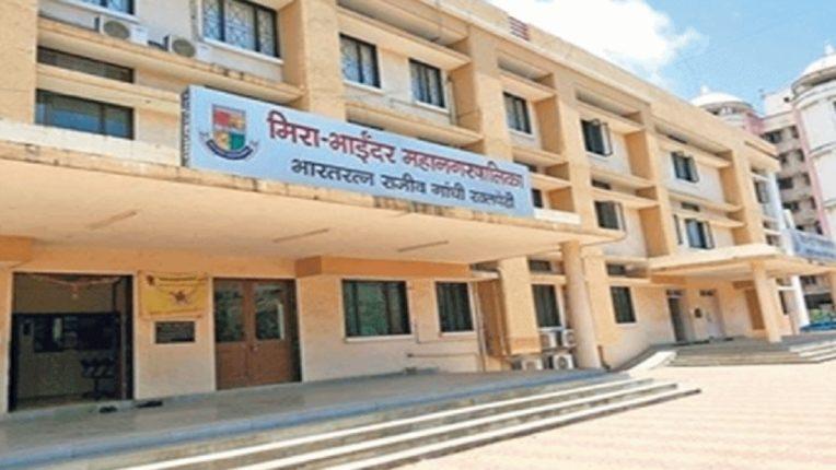 mira bhayander municipal corporation