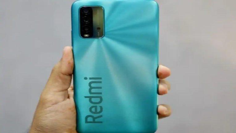 6,000mAh ची बॅटरी असलेल्या Redmi 9 Power मिळतोय जबरदस्त डिस्काउंट ; जाणून घ्या